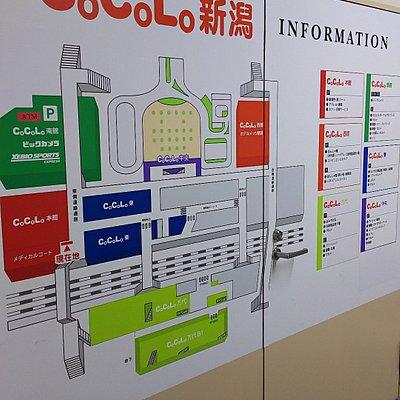 CoCoLo新潟のフロアマップ。