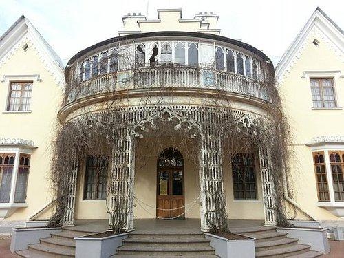 Farmer Palace Museum, Peterhof,Russia