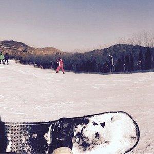 Linhai Ski Area