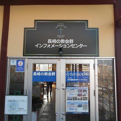 インフォセンターの入り口
