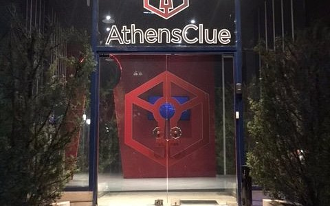 Athens Clue South Entrance