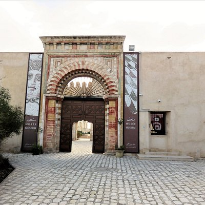 Сусс. Археологический музей.