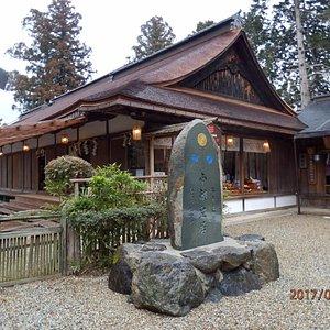 吉水神社料金所付近と世界遺産碑