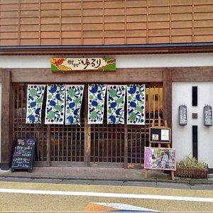 修善寺温泉駅(バス)の正面にある着物の着付けレンタルの素敵なお店です