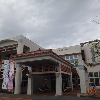 北谷町立図書館