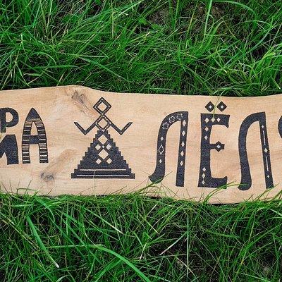 Krama Liolia logo