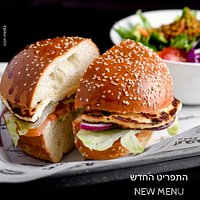 New menu Greg bet shemesh