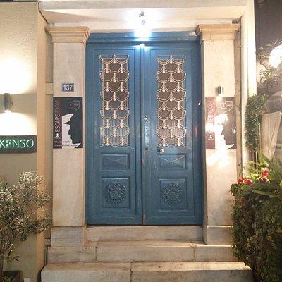 The street entrance of Sir Lock's House Piraeus