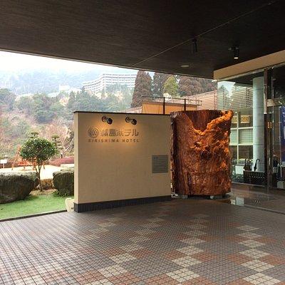 雰囲気の良いホテルの入り口