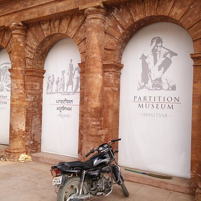 Partition museum