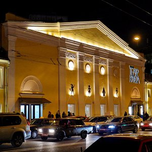 Московский театр кукол вечером.