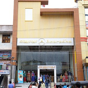 ANURADHA STORES -5 GENERATIONS IN TEXTILES-SINCE 1911