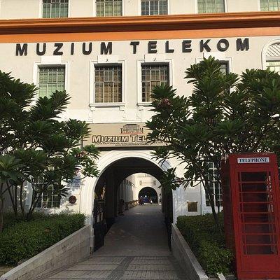 电信博物馆