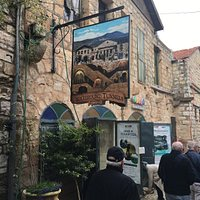 The entrance to Tzfat Visitor Center.