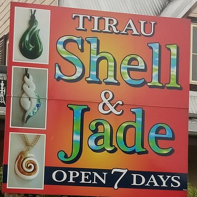 Tirau Shell and Jade Shop front signage