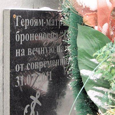 Обелиск героям-матросам броненосца Потемкин, Камышлов