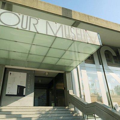 有章藝術博物館入口