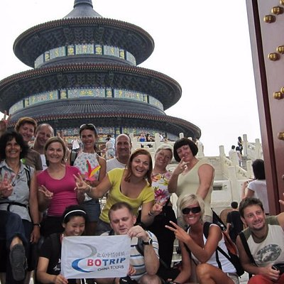 BOTRIP -Beijing One Day City Tour