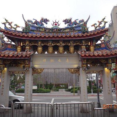 清水巖祖師廟