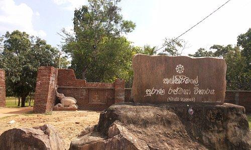 Entrance of the Thanthirimale Rajamaha Viharaya.