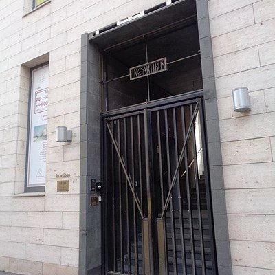 Вход, который закрыт