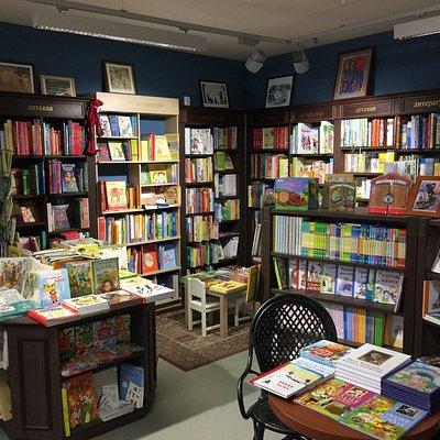 Книжная лавка писателей