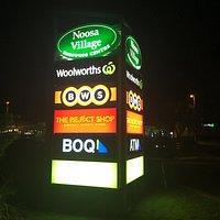 Noosa Village Shopping Centre - Queensland