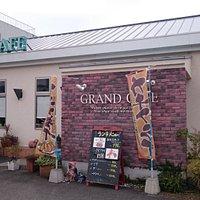 グランドカフェ