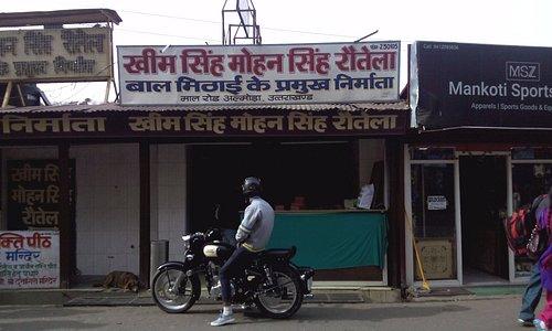 Khim singh & mohan singh rautela mithai shop - bal mithai & singhori