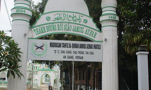 Photo prise par guythu-dudelta _21032_170317_Mosquée Jamiul Azhar_Cần Thơ_VN