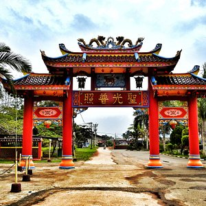 The colourful gateway