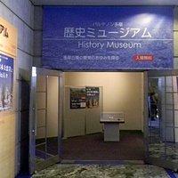 歴史ミュージアム/2階にあって、入場は無料です