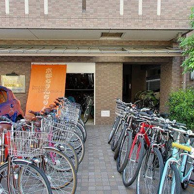 We will deliver and pick up bicycles to accommodation. Please call us + 81 75 4140210