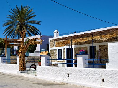 Marias House - Traditional Products - Emponas Rhodes