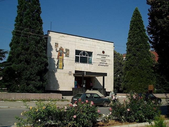 "Archaeological museum ""Prof. M. Domaradzki"""