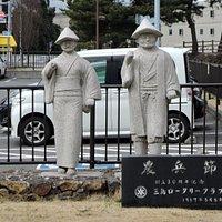 三島駅 農兵節記念碑