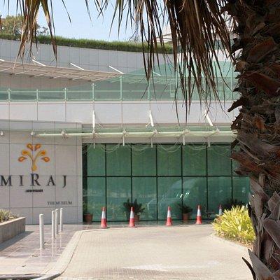 Abu Dhabi: Miraj - The Museum  مركز ميراج للفنّ الإسلامي