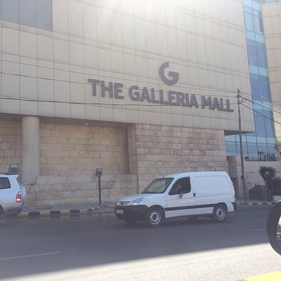 The Galleria Mall, Amman