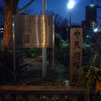 花乃井公園にあります