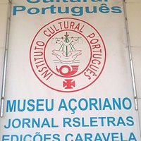 Museu Açoriano