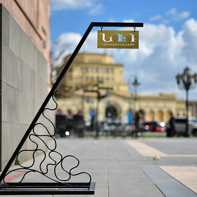 We are located in the Republic Square, Yerevan, Armenia!