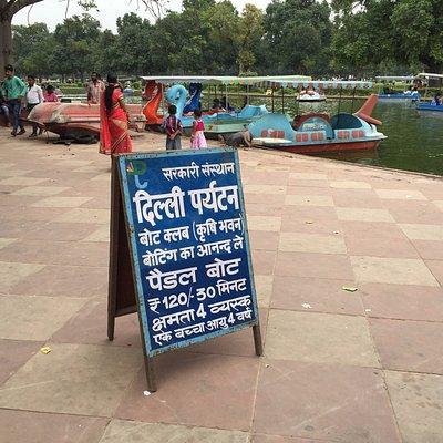Delhi Tourism's attraction - Boat Club near India Gate Lawns