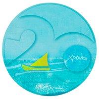 20 funky years !!!!