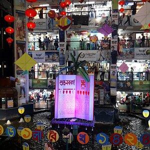 Shree Ram Arcade