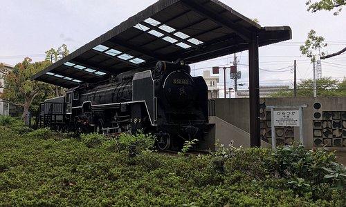 平塚文化センター公園