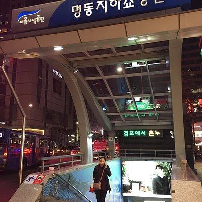 Myeongdong Underground Shopping Center