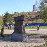 "Памятник ""побег из Ада"""