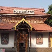 Ernakulathappan temple 1
