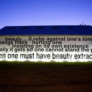Text painting on the exterior wall of SPACE