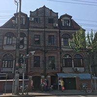 Photos from Inside the former Jewish Ghetto in Shanghai
